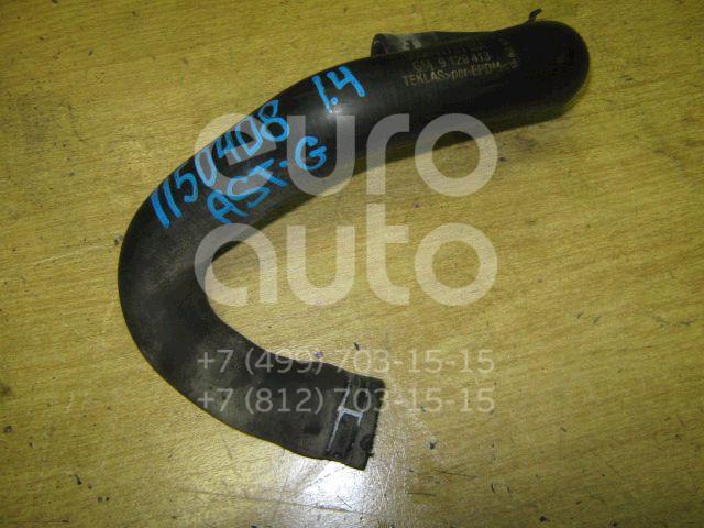Патрубок радиатора для Opel Astra G 1998-2005;Zafira A (F75) 1999-2005 - Фото №1