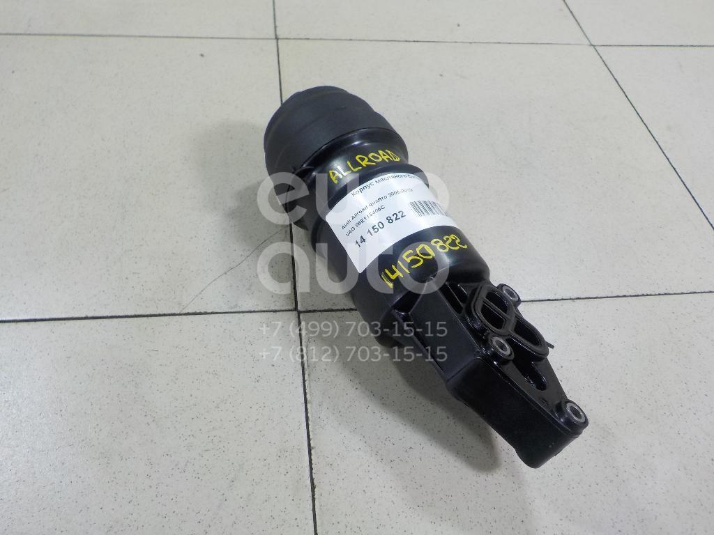 Купить Корпус масляного фильтра Audi Allroad quattro 2006-2012; (06E115405C)