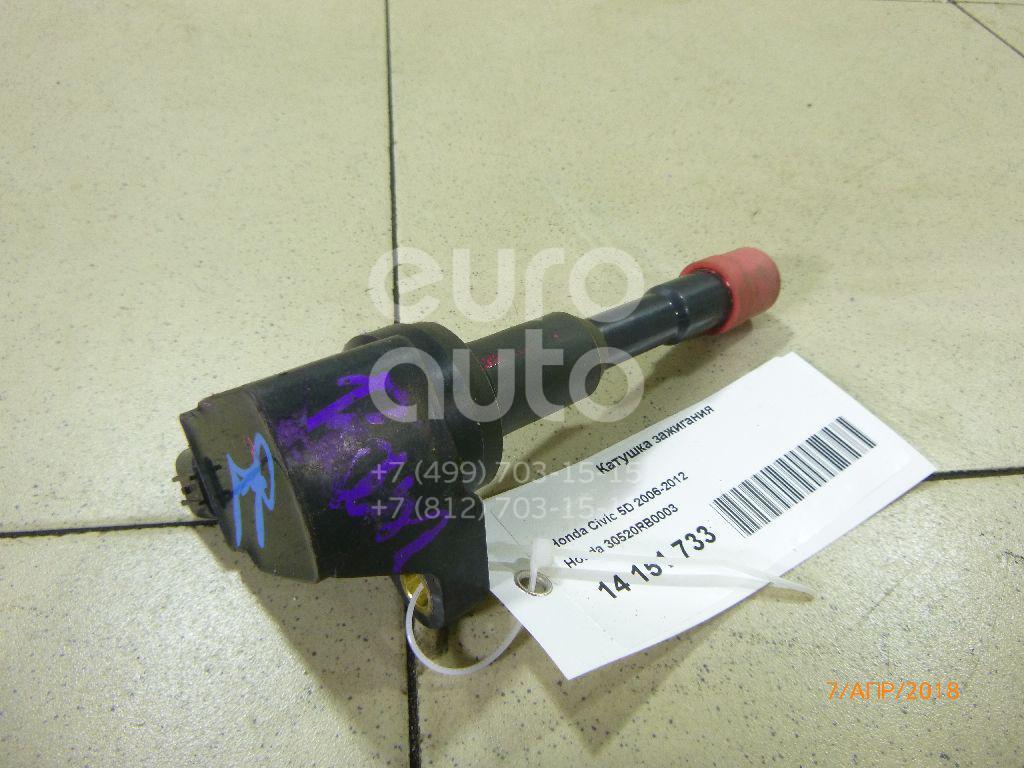 Катушка зажигания Honda Civic 5D 2006-2012; (30520RB0003)  - купить со скидкой