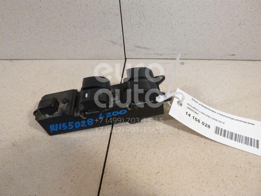 Купить Блок управления стеклоподъемниками Mitsubishi L200 (KB) 2006-2016; (MR587952)