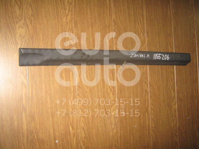 Молдинг передней левой двери для Opel Zafira (F75) 1999-2005 - Фото №1