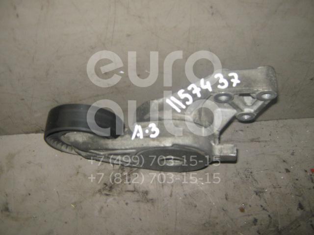 Натяжитель ремня для Audi,Skoda,Seat,VW A3 (8L1) 1996-2003;TT(8N) 1998-2006;Octavia (A4 1U-) 2000-2011;Toledo II 1999-2006;Octavia 1997-2000;Golf IV/Bora 1997-2005;Polo 1994-1999;New Beetle 1998-2010;Lupo 1998-2005;Sharan 1995-1999 - Фото №1