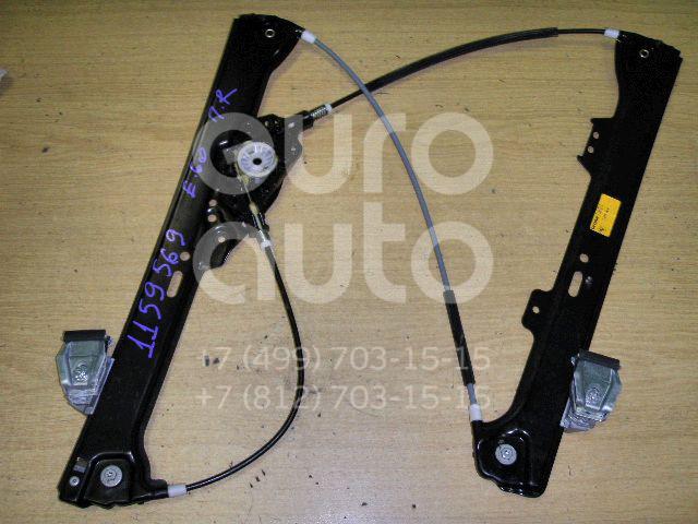 Стеклоподъемник электр. передний правый для BMW 5-серия E60/E61 2003-2009 - Фото №1