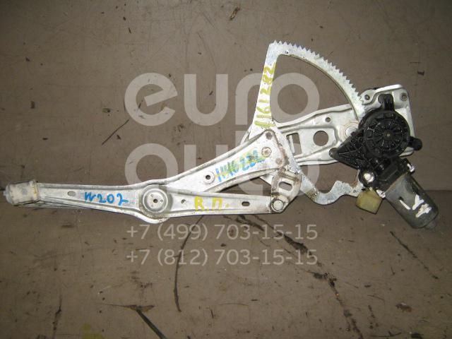 Стеклоподъемник электр. передний правый для Mercedes Benz W202 1993-2000 - Фото №1