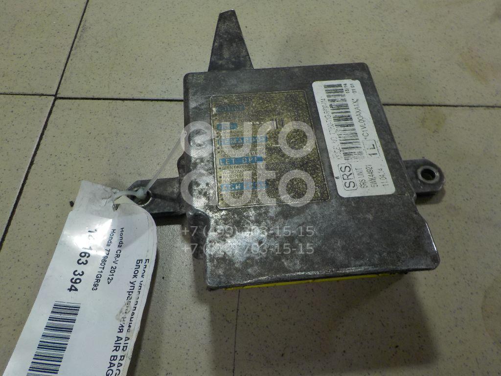 Купить Блок управления AIR BAG Honda CR-V 2012-; (77960T1GR93)
