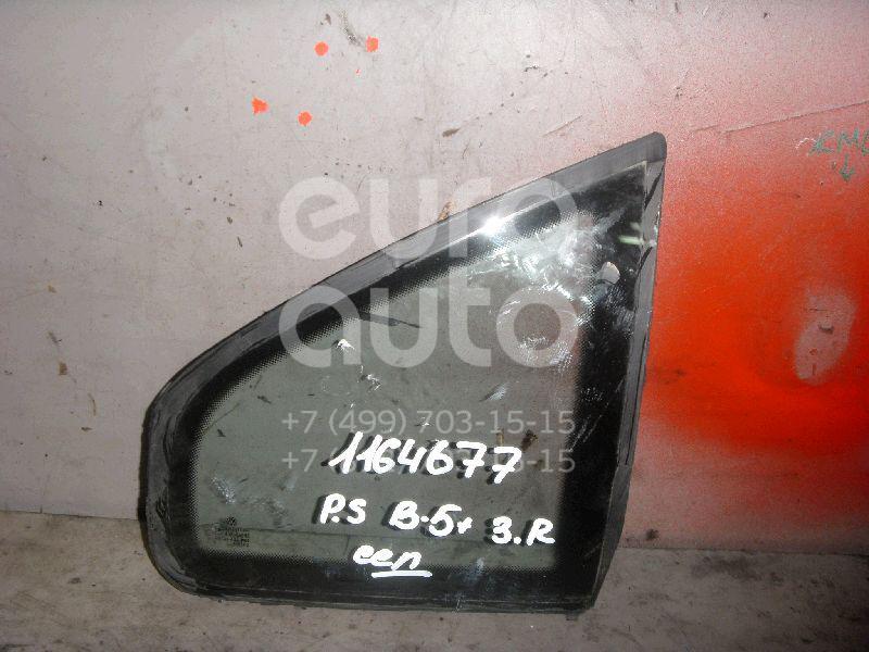 Стекло кузовное глухое правое для VW Passat [B5] 2000-2005;Passat [B5] 1996-2000 - Фото №1