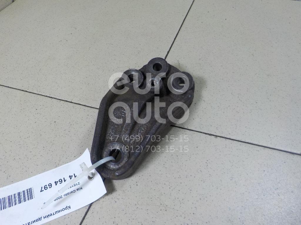 Купить Кронштейн двигателя правый Kia Cerato 2009-2013; (218151M500)