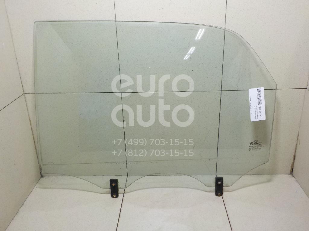 Купить Стекло двери задней левой Kia Sportage 2004-2010; (834101F000)