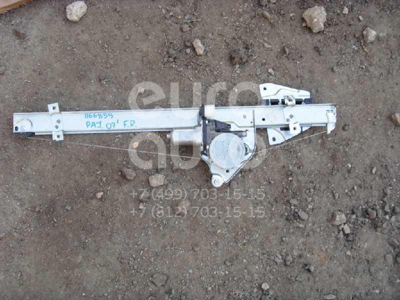 Стеклоподъемник электр. передний правый для Mitsubishi Pajero/Montero (V8, V9) 2007> - Фото №1