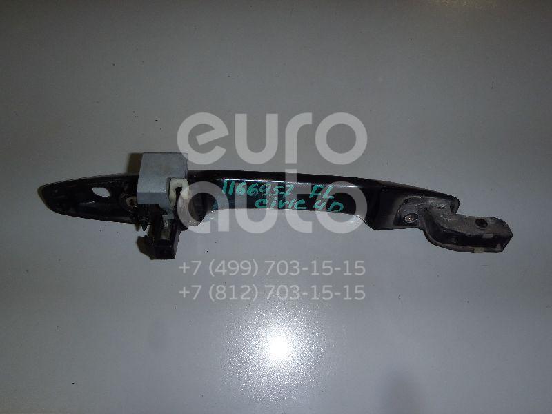 Ручка двери передней наружная левая для Honda Civic 4D 2006-2012 - Фото №1