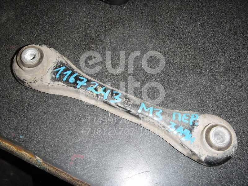 Тяга задняя поперечная для Mazda Mazda 3 (BK) 2002-2009 - Фото №1