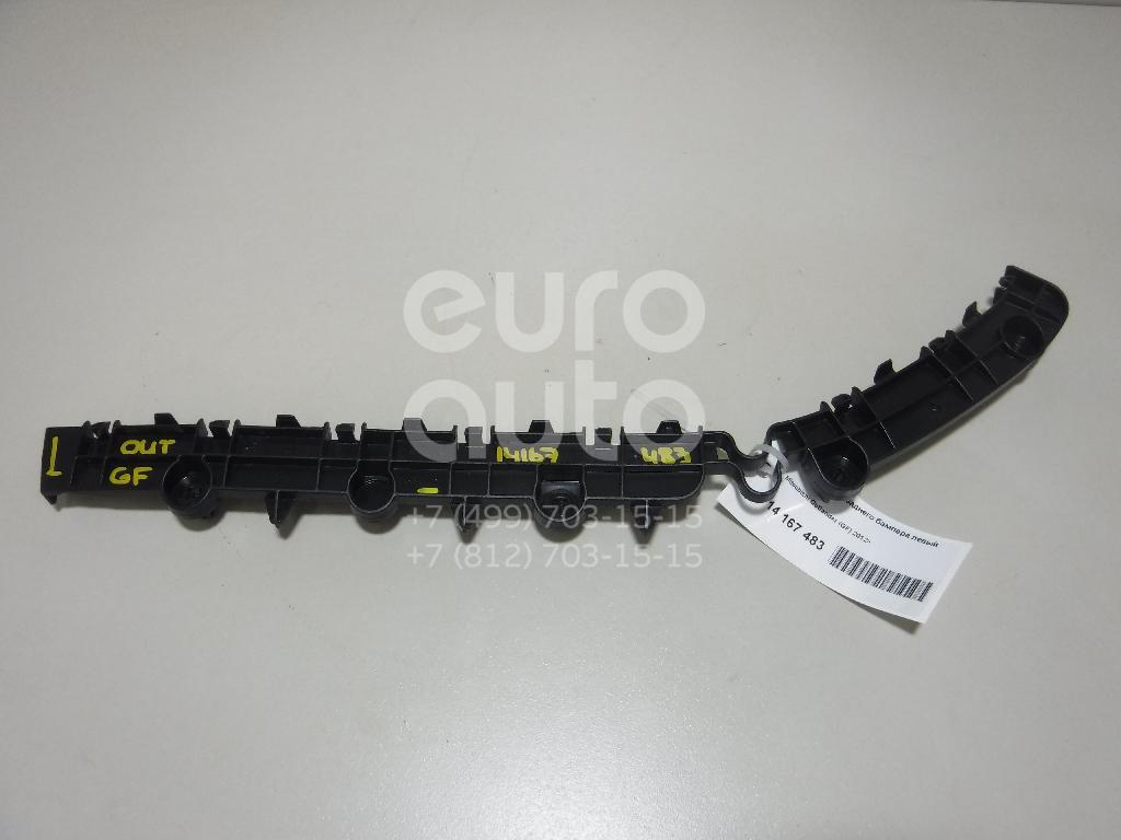 Купить Кронштейн заднего бампера левый Mitsubishi Outlander (GF) 2012-; (6410D336)