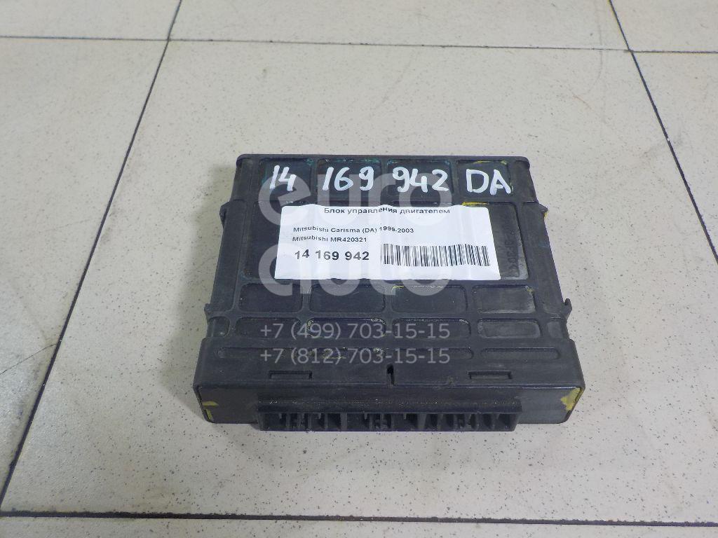 Купить Блок управления двигателем Mitsubishi Carisma (DA) 1999-2003; (MR420321)