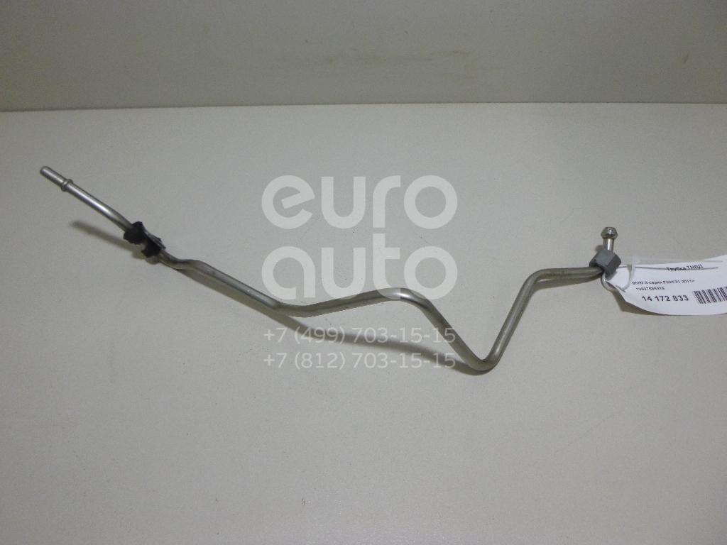Купить Трубка ТНВД BMW 3-серия F30/F31 2011-; (13537585415)