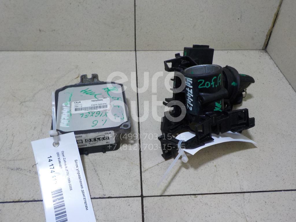 Блок управления двигателем Opel Zafira A (F75) 1999-2005; (9366457)