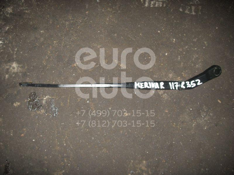 Поводок стеклоочистителя передний правый для Opel Meriva 2003-2010 - Фото №1