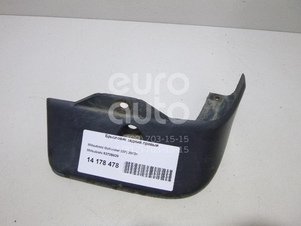 Купить Брызговик задний правый Mitsubishi Outlander (GF) 2012-; (5370B628)