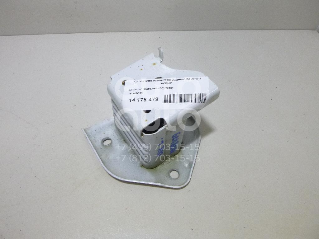 Купить Кронштейн усилителя заднего бампера левый Mitsubishi Outlander (GF) 2012-; (6410B895)