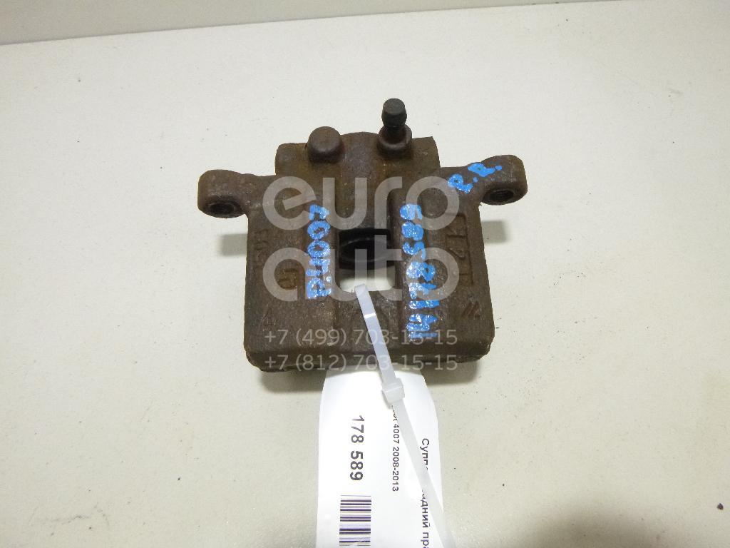 Купить Суппорт задний правый Peugeot 4007 2008-2013; (1606294480)