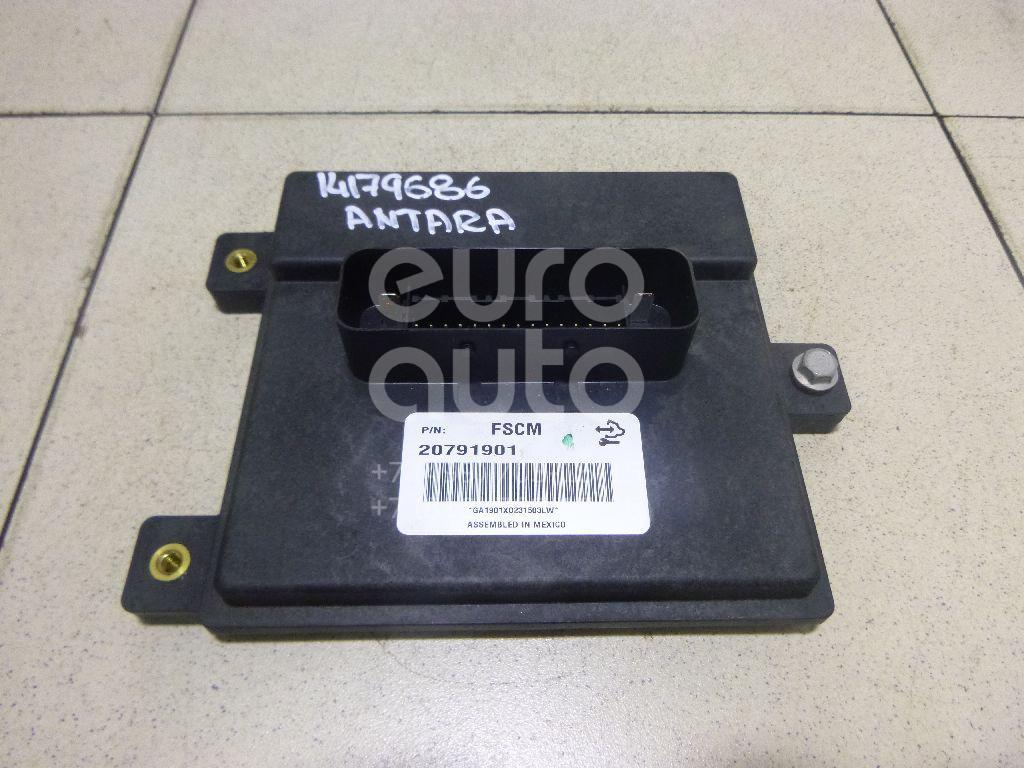 Блок электронный Opel Antara 2007-2015; (20791901)  - купить со скидкой