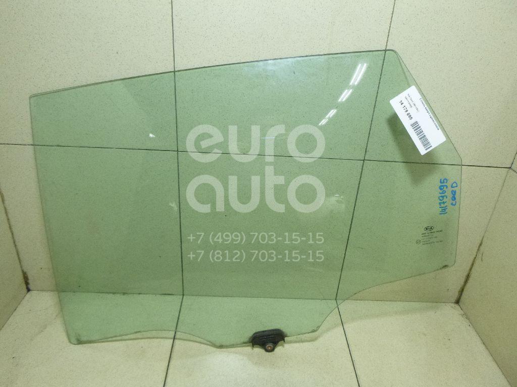 Стекло двери задней левой Kia Ceed 2007-2012; (834111H000)  - купить со скидкой