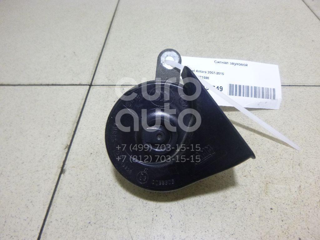 Сигнал звуковой Opel Antara 2007-2015; (20871598)  - купить со скидкой