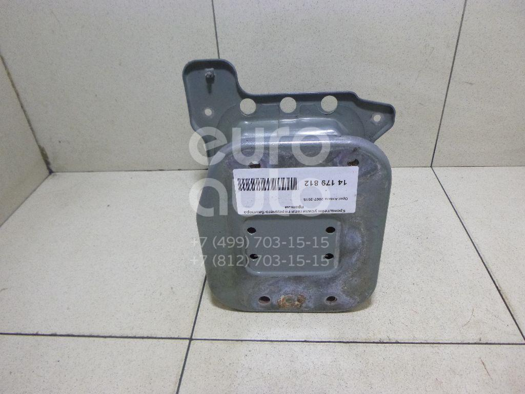 Кронштейн усилителя переднего бампера правый Opel Antara 2007-2015; (20995451)  - купить со скидкой