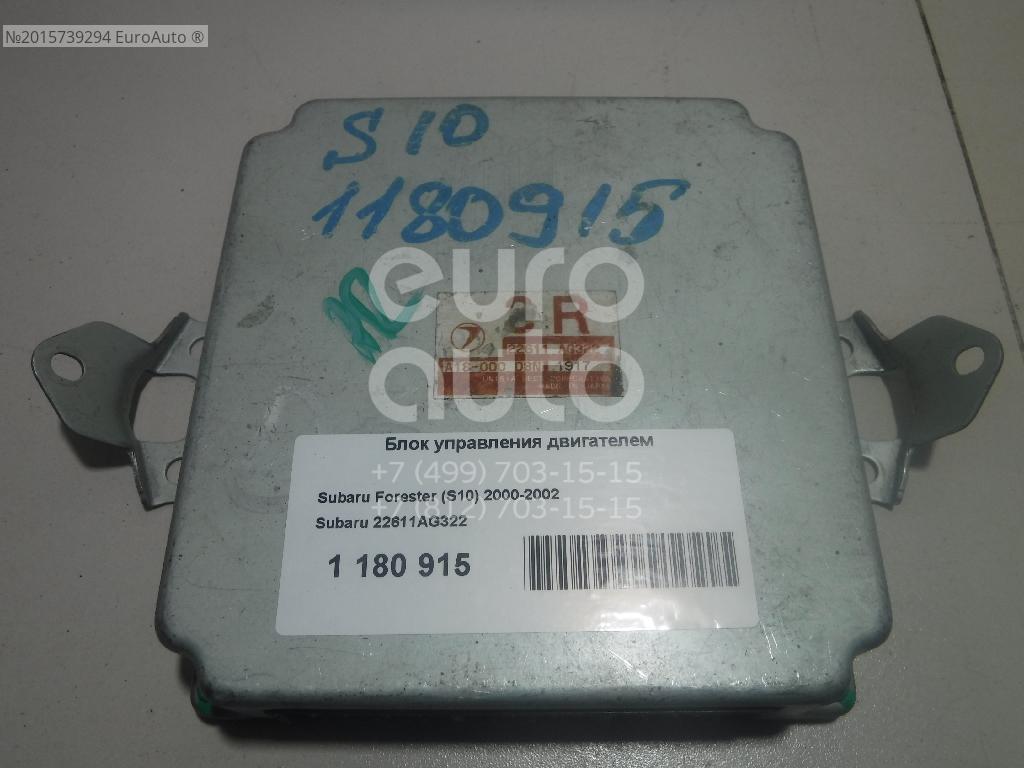 Блок управления двигателем для Subaru Forester (S10) 2000-2002 - Фото №1