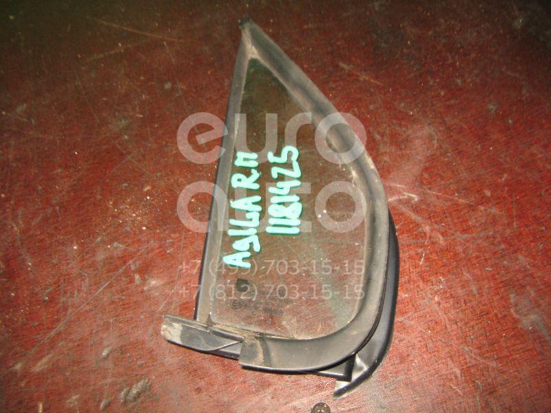 Стекло двери передней правой (форточка) для Opel Agila A 2000-2008 - Фото №1