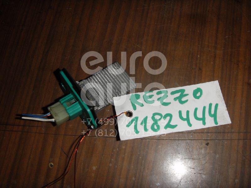Резистор отопителя для Daewoo Rezzo 2000-2011 - Фото №1
