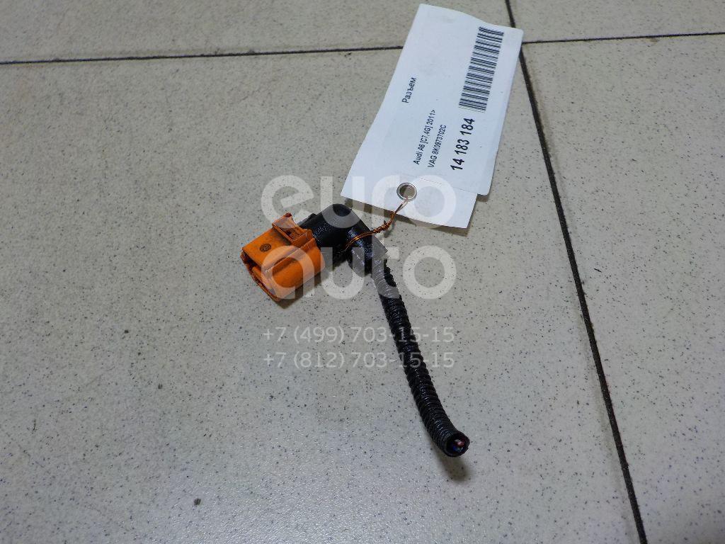 Купить Разъем Audi A6 [C7, 4G] 2011-; (8K0973702C)