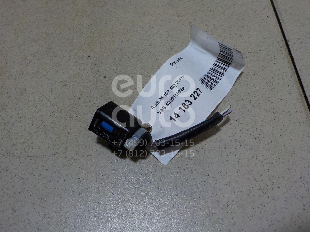 Купить Разъем Audi A6 [C7, 4G] 2011-; (4D0971992A)