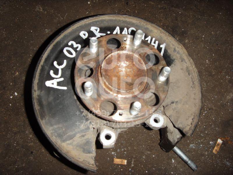 Кулак поворотный задний правый для Honda Accord VII 2003-2007 - Фото №1