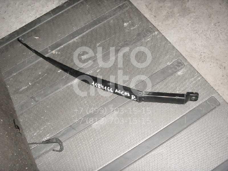 Поводок стеклоочистителя передний правый для Honda Accord VII 2003-2007 - Фото №1