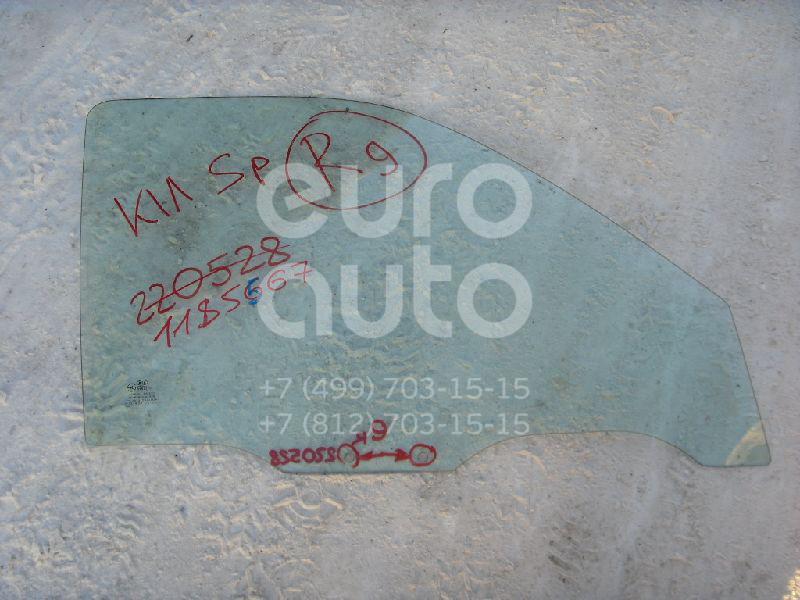 Стекло двери передней правой для Kia Sportage 1994-2004 - Фото №1