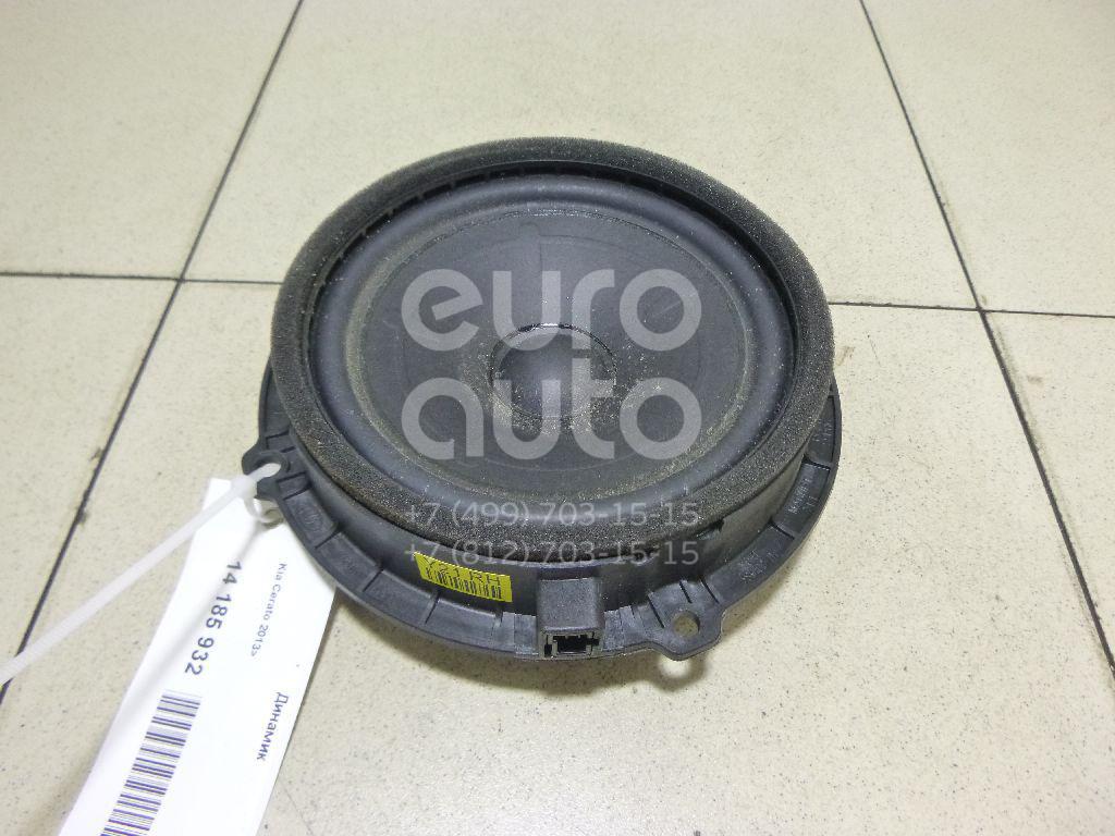Купить Динамик Kia Cerato 2013-; (96340A7210)