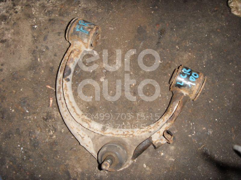 Рычаг передний верхний правый для Toyota,Lexus Land Cruiser (100) 1998-2007;LX 470 1998-2007 - Фото №1