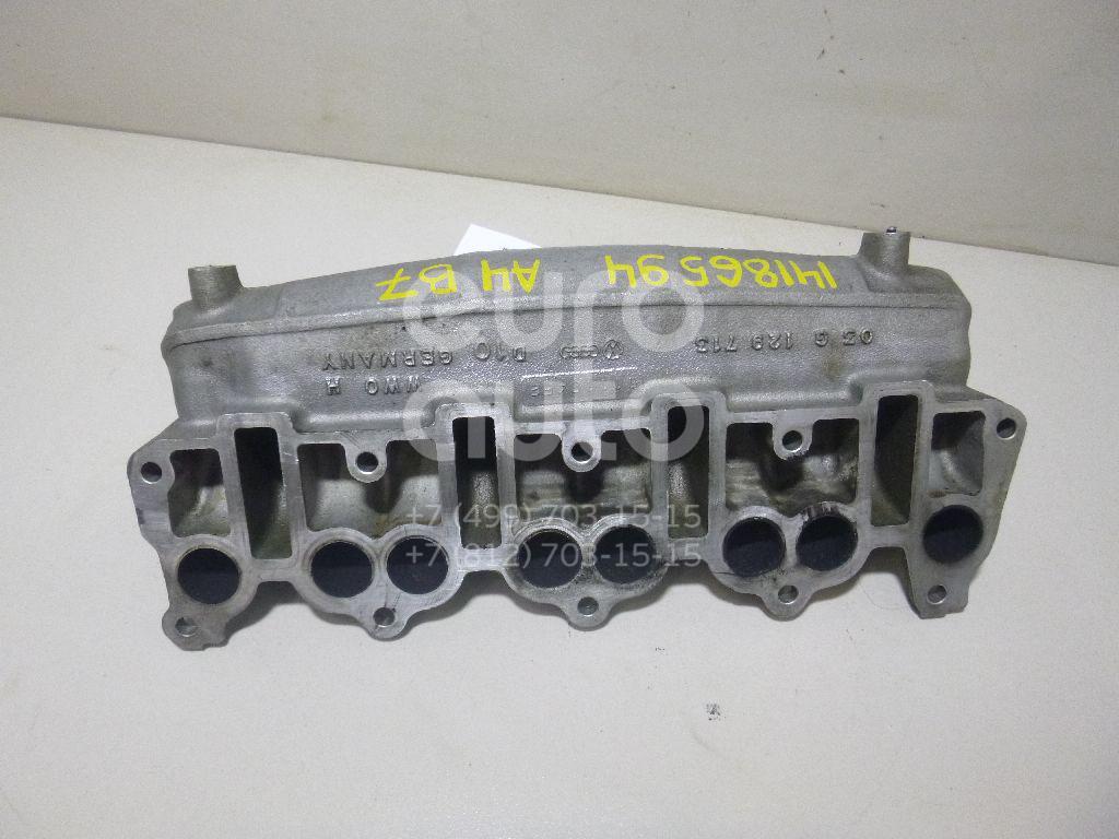 Купить Коллектор впускной Audi A4 [B7] 2005-2007; (03G129713)