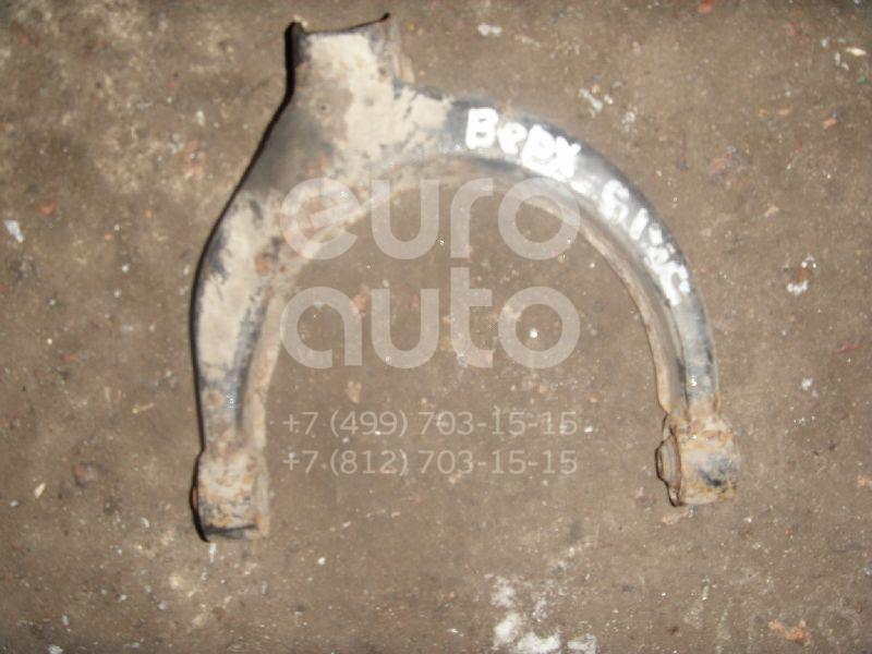 Рычаг задний верхний правый для Hyundai Sonata V (NEW EF) 2001>;Sonata IV (EF) 1998-2001 - Фото №1