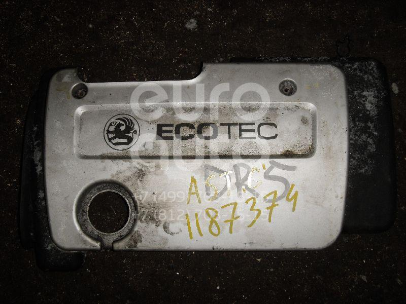 Накладка декоративная для Opel Astra G 1998-2005;Meriva 2003-2010;Zafira A (F75) 1999-2005;Corsa C 2000-2006 - Фото №1