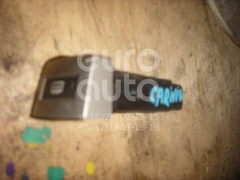 Кнопка обогрева заднего стекла для Kia Carnival 1999-2005 - Фото №1