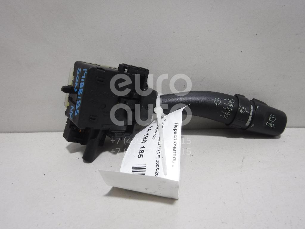 Купить Переключатель стеклоочистителей Hyundai Sonata V (NF) 2005-2010; (934203K000)