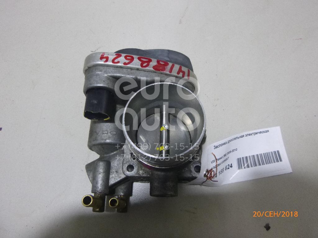Купить Заслонка дроссельная электрическая VW Passat [B6] 2005-2010; (06A133062AT)