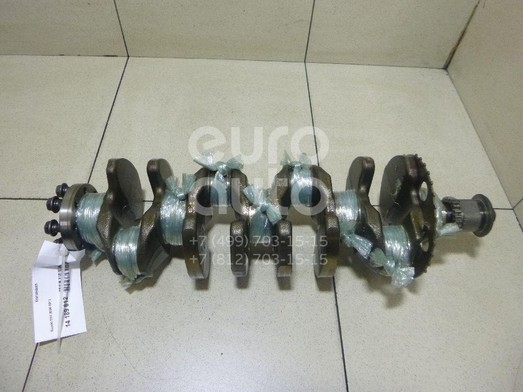 Купить Коленвал Suzuki SX4 2006-2013; (1222154GB0)