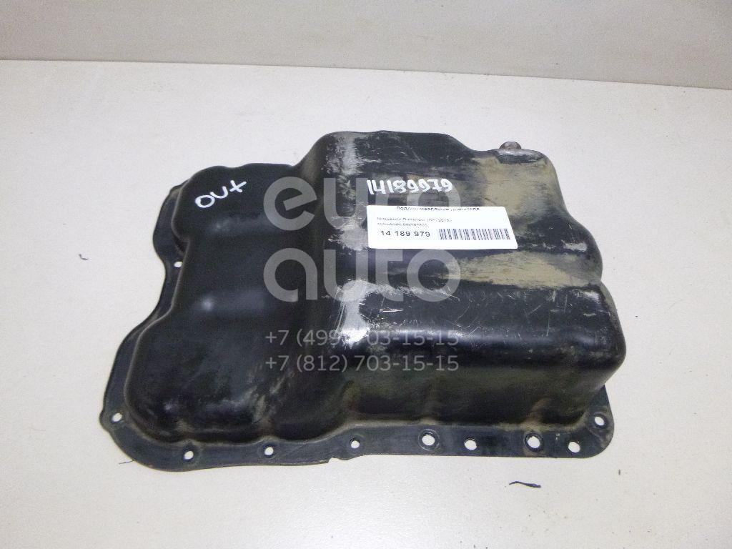 Купить Поддон масляный двигателя Mitsubishi Outlander (GF) 2012-; (MN187235)