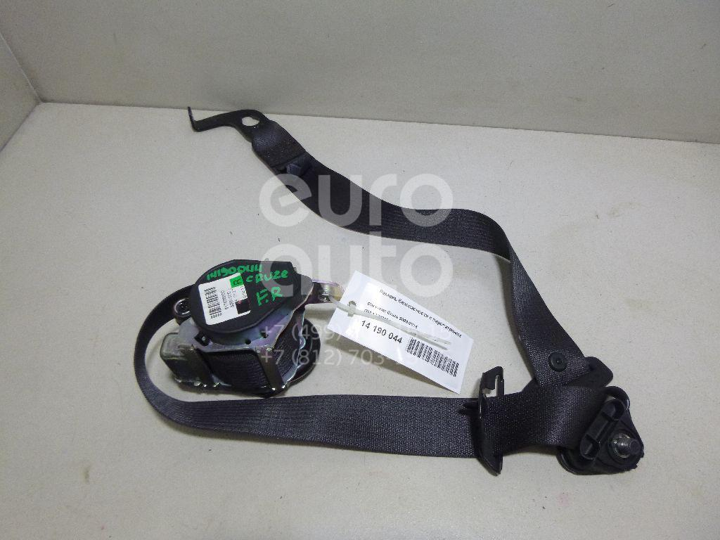 Купить Ремень безопасности с пиропатроном Chevrolet Cruze 2009-2016; (13283066)