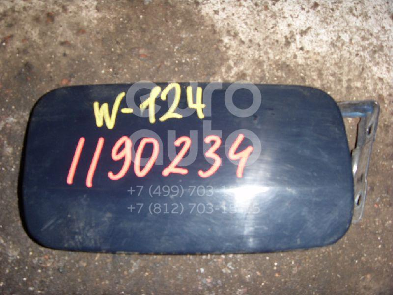 Лючок бензобака для Mercedes Benz W124 1984-1993;W124 E-Klasse 1993-1995 - Фото №1