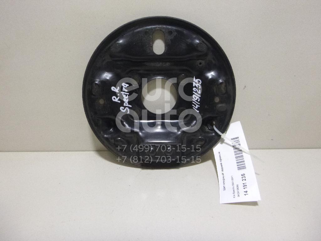 Купить Щит опорный задний правый Kia Spectra 2001-2011; (0K2A126280)