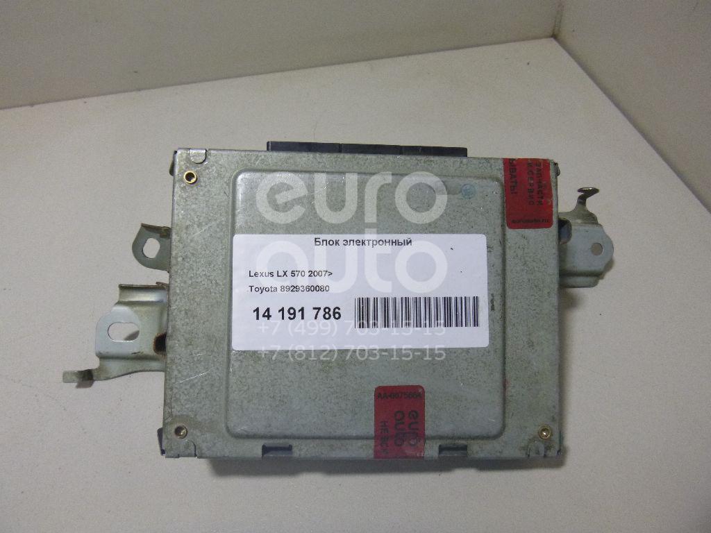 Купить Блок электронный Lexus LX 570 2007-; (8929360080)