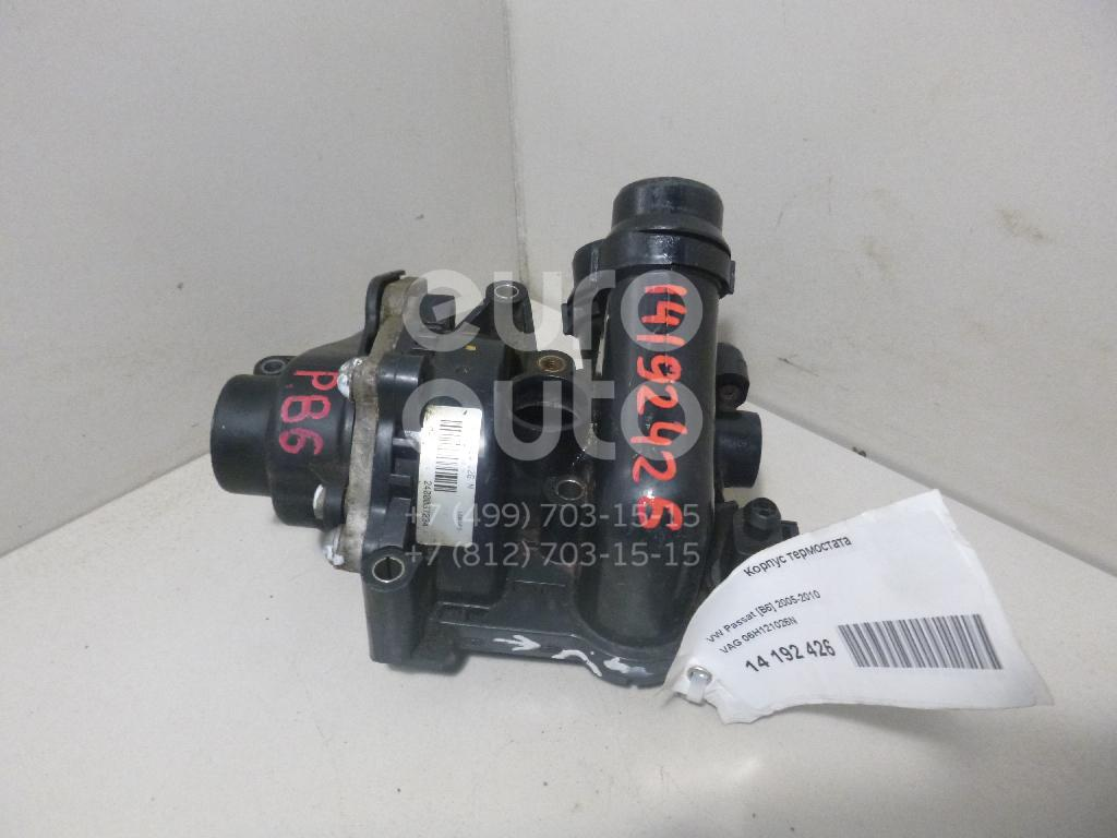 Купить Корпус термостата VW Passat [B6] 2005-2010; (06H121026N)